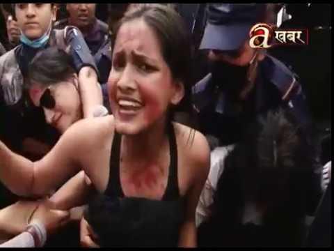 (माइतीघरमा महिलाको अर्धनग्न प्रर्दशन र प्रहरीसँगको झडप हेर्नुहोस्..3 min 5 sec)