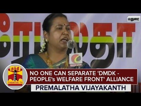 No-One-can-Separate-DMDK--Peoples-Welfare-Front-Alliance--Premalatha-Vijayakanth--Thanthi-TV