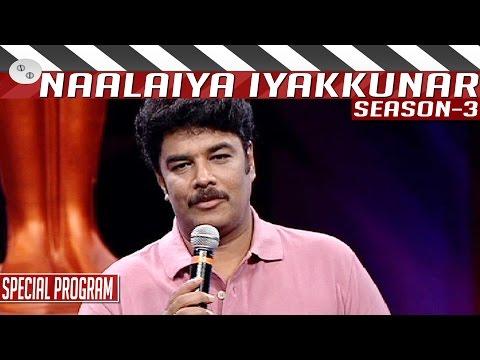 Anbe-Sivam-was-a-loss-for-me-Sundar-C-Naalaiya-Iyakkunar-3