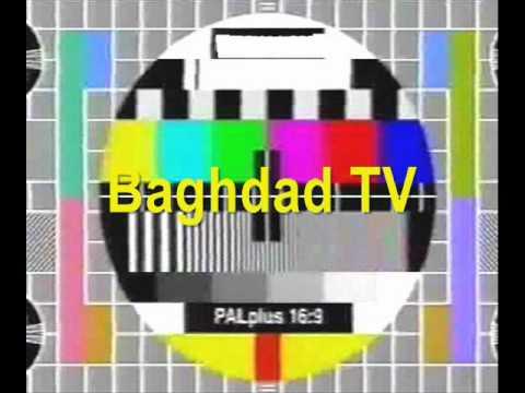 برامج عراقيه قديمه - موسيقى ~ قبل إفتتاح برامج تلفزيون بغداد القديم ~ 2 ،وهي قطعة موسيقية لفرقة جيمس لاست ، كانت تذاع قبل افتتاح بث برامج تلفزيون بغداد القديم...