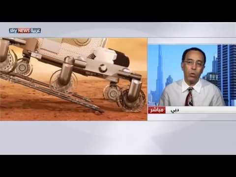 العرب اليوم - شاهد: أبرز الإنجازات والإخفاقات الفلكية في عام 2016