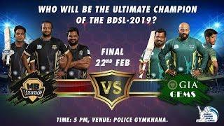 Bharat Diamond Sports League|Season-2 Live Stream | BDSL |FINAL