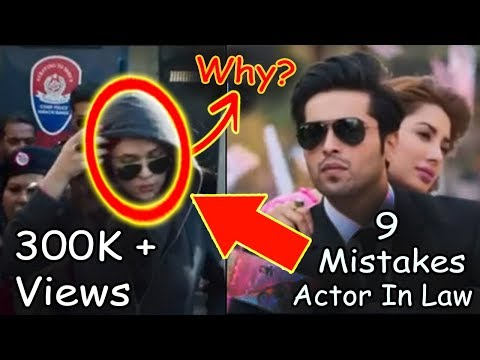 Download (9 Mistakes Actor In Law) Pakistani Movie HD Mp4 3GP Video and MP3