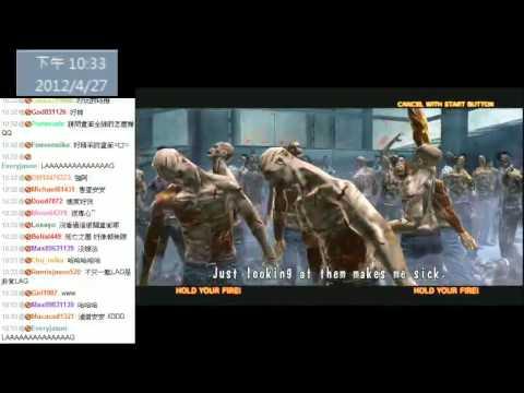魯蛋玩死亡鬼屋AND龍族教義體驗版 - 1 / 8