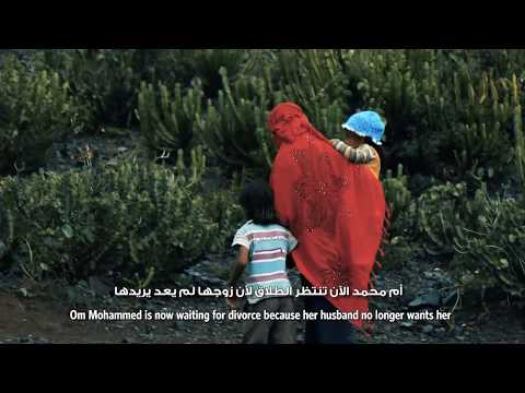 Female Genital Mutilation in Yemen (видео)