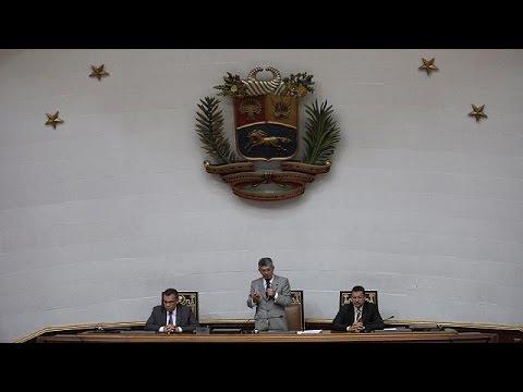 Βενεζουέλα: Με εκατέρωθεν συμβιβασμούς ξεκινά ο πολιτικός διάλογος – world