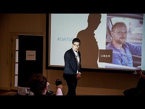 Εκτός Δανίας η Uber από 18 Απριλίου