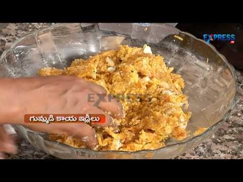 Gummadi (Pumpkin) Idli Recipe - Yummy Health Kitchen 20 October 2014 12 PM
