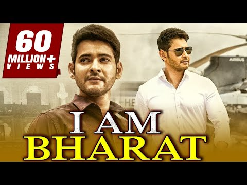 Download I am Bharat 2018 South Indian Movies Dubbed In Hindi Full Movie | Mahesh Babu, Amrita Rao
