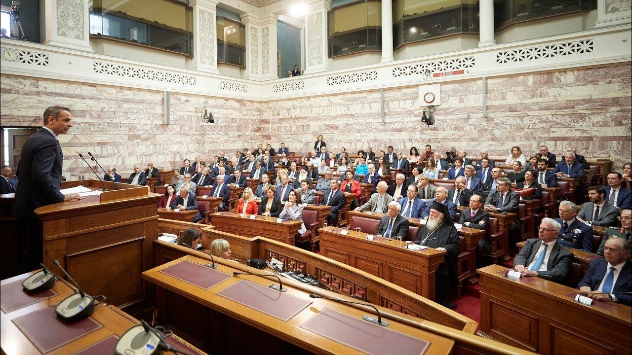 Oμιλία του Πρωθυπουργού Κυριάκου Μητσοτάκη κατά την έναρξη των εργασιών της επιτροπής «Ελλάδα 2021»