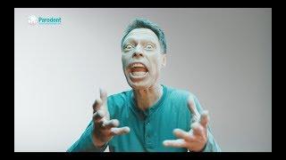 Paradont Gel - Maddins Mundpropaganda (Werbung)