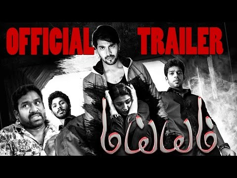 Maiem | Latest Tamil Movie | Official Trailer