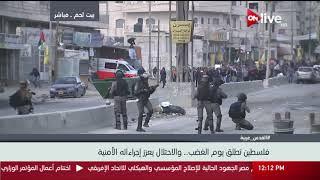 اشتباكات بالأسلحة وقنابل الغاز المسيل للدموع بين الفلسطينيين وقوات الاحتلال في بيت لحم