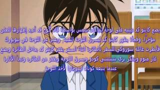 Nonton                     Detective Conan Movie 19 The Hellfire Sunflowers Film Subtitle Indonesia Streaming Movie Download