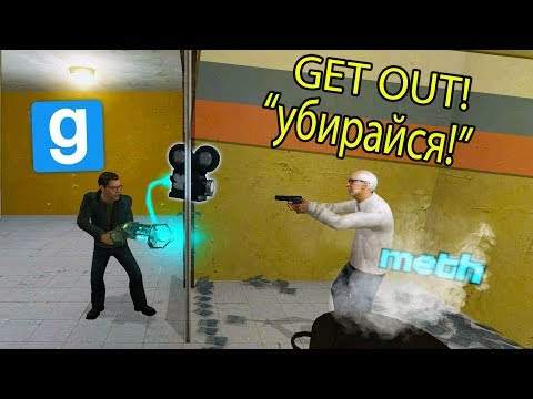 Garrys Mod - SHOVING CAMERA in ANGRY RUSSIAN KID'S BASE! (Garry's Mod)