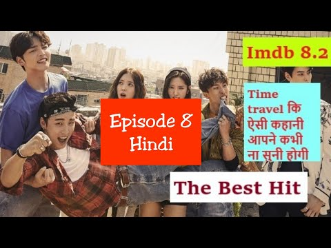 The Best Hit Episode 8 in hindi