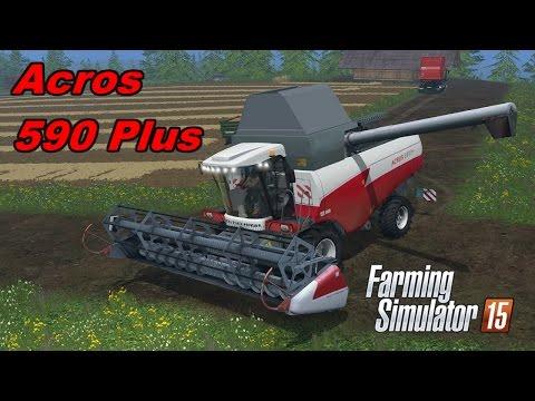 Acros 590 Plus v1.0