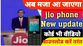 Video jio phone new update| how to install vidmate in jio phone|| jio phone me vidmate kaise chalaye MP3, 3GP, MP4, WEBM, AVI, FLV September 2019
