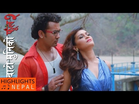 Ko Hun Uni - Official Video Song   BATO MUNIKO PHOOL 2   Dilip Rayamajhi, Babu Bogati, Richa Sharma