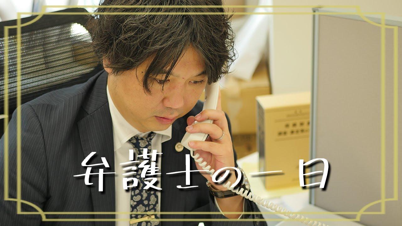 ベリーベスト法律事務所 福岡オフィス所長インタビュー