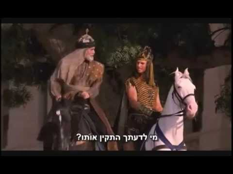 סרט אסתר המלכה