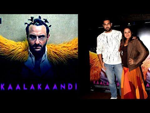 Kunaal Roy Kapur At Special Screening Of Film Kaalakaandi