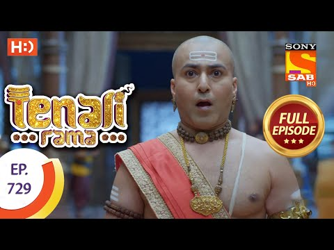 Tenali Rama - Ep 729   Full Episode - 31st July 2020