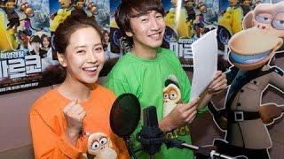 Video Song Ji Hyo and Lee Kwang Soo cute moments | Mong Kwang Siblings Story MP3, 3GP, MP4, WEBM, AVI, FLV Agustus 2018