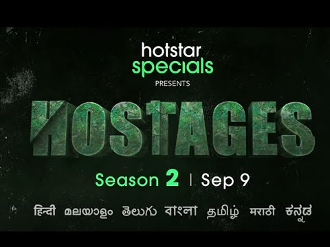 Hostages Season 2 | Exclusively on Hotstar