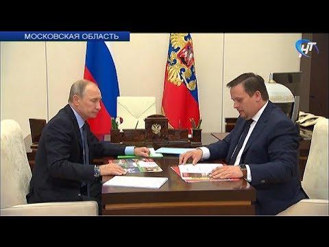 Андрей Никитин проинформировал Президента РФ Владимира Путина о социально-экономической ситуации в регионе