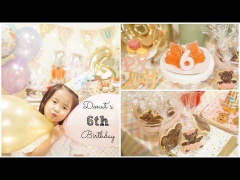 ♥ Donut's 6th Birthday ♥ Phần 1: Làm Kẹo Gummy Bears & Bánh Sugar Cookies Đầu Gấu | mattalehang - Thời lượng: 29:22.