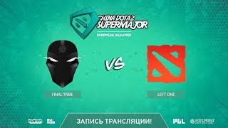 Final Tribe vs Left One, China Super Major EU Qual, game 1 [LighTofHeaveN]