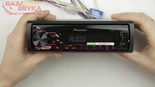 Download Lagu Автомагнитола Pioneer MVH-190UI Mp3