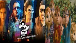 GAL BAN GAYI  YOYO Honey Singh Urvashi Rautela Vidyut Jammwal Meet Bros Sukhbir Neha Kakkar♥Chipmunk Version♥..................................................