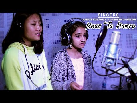 (Man Ta Hamro - Aarati Humagain & Sandhya Chamling | New Nepali Song 2019/2075 - Duration: 2 minutes, 48 seconds.)