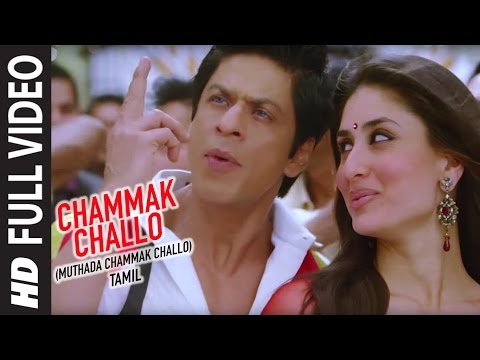 Chammak Challo Full Video Song    Ra One    Shahrukh Khan, Kareena Kapoor