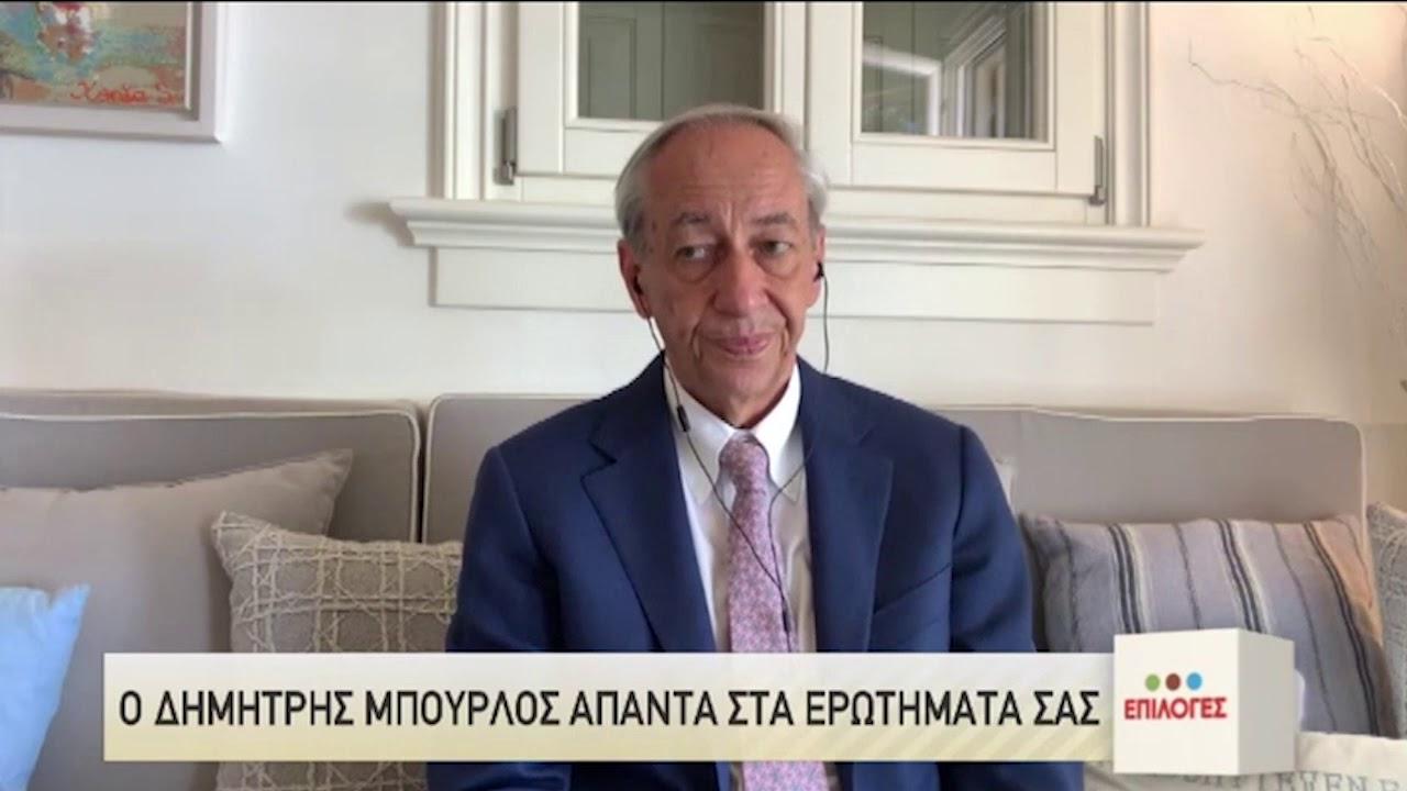 Εργασιακά | Ο Δ. Μπούρλος απαντάει στα ερωτήματα των πολιτών | 12/07/20 | ΕΡΤ