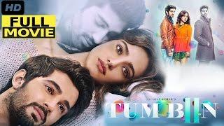 Tum Bin 2 Movie Promotional Event 2016   Neha Sharma  Aditya Seal  Aashim Gulati   Full Movie Event