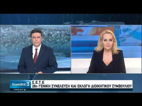 Κ. Μητσοτάκης: Το πρώτο θύμα του ιού παγκοσμίως είναι ο τουρισμός