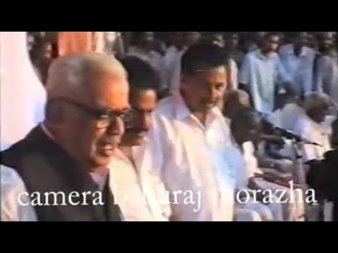 Memories Of CPIM Kannur District Conference   1997 Part 2
