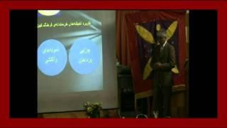 Kourosh Day.avi -         29/10/2011   -سالگرد  کورش  بزرگ
