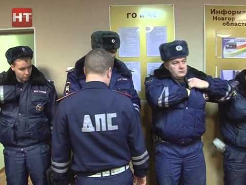В Великом Новгороде продолжается акция
