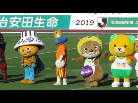 ゆるキャラサッカー 柑橘FC 対 FC一平(20190427 …