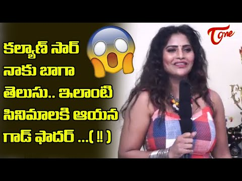 Shree Rapaka Shocking Speech at Maranam teaser Launch | C.kalyan | TeluguOne Cinema