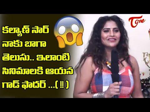 Shree Rapaka Shocking Speech at Maranam teaser Launch | C.kalyan | TeluguOne Cinema