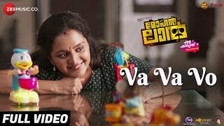 Video Va Va Vo - Full Video - Mohanlal | Manju Warrier & Indrajith Sukumaran | Tony Joseph | Sajid Yahiya MP3, 3GP, MP4, WEBM, AVI, FLV Desember 2018