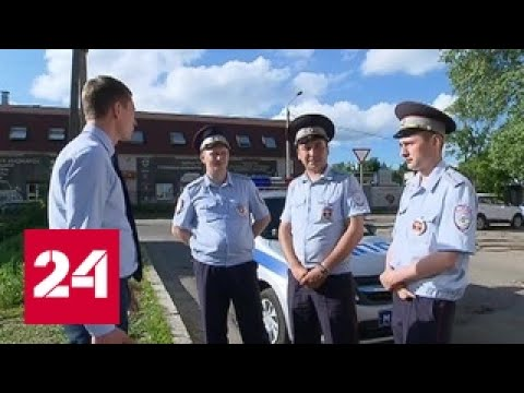 В Смоленске остановили не ту машину