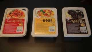 video thumbnail Instant Rice Noodle (Spicy) youtube