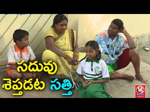 Bithiri Sathi On Students Education Standards | Funny Conversation With Savitri