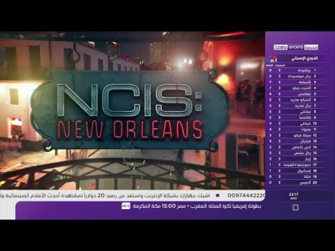 beIN SPORTS News HD (видео)